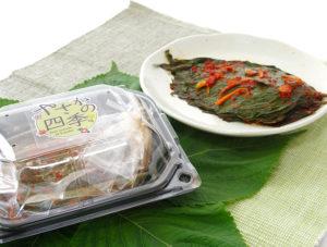生えごまの葉キムチ